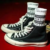 歐美街頭港風嘻哈字母滑板潮襪男女情侶運動中長筒街舞籃球襪子棉