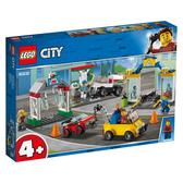 LEGO樂高 城市系列 60232 修車中心 積木 玩具