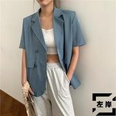 短袖西裝外套女寬鬆開衫上衣中長款薄款夏季【左岸男裝】