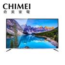 【CHIMEI 奇美】75吋 4K 智慧連網液晶顯示器+視訊盒(TL-75U800)