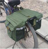 腳踏車馱包山地車大容量騎行包