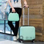 行李箱/萬向輪18寸女拉桿箱登迷你子母箱「歐洲站」