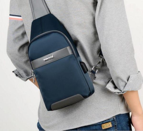男生胸肩包斜挎包 單肩包 商務手提公事包 橫款公文包 挎包小背包休閑包防水男包包