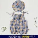 網紅嬰兒服可愛薄款6個月10七個月寶寶衣服女夏季女寶連體超洋氣 布衣潮人