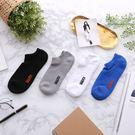 WARX除臭襪 抗菌機能船型運動襪8入組...