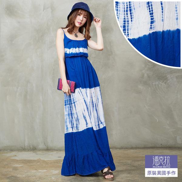 藍染高腰層次細肩連身裙-F【潘克拉】