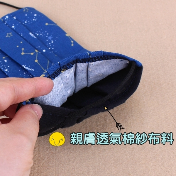 雨朵防水包 U364-043 口罩套平面四摺-大人
