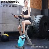 健身車 家用靜音室內磁控車腳踏藍堡健身器材運動自行車健身車 【母親節特惠】