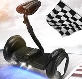 平衡車兒童智慧體感車雙輪思維車成人兩輪代步車帶扶手APP平衡車 QM 向日葵小鋪