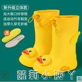 兒童雨鞋男童女童雨靴夏季寶寶輕便防滑幼兒園小孩小學生女孩水鞋 蘿莉新品