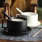 簡約咖啡杯陶瓷馬克杯套裝帶碟勺子北歐下午茶咖啡器具-凡屋
