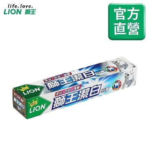 獅王潔白/防蛀/護齦牙膏超涼200gX12
