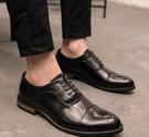 秋冬季 現貨 英倫三接頭正裝皮鞋 男士系帶尖頭增高 工作職業商務皮鞋