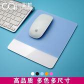 創意滑鼠墊蘋果可愛女生電腦筆記本辦公小號硬質便攜滑鼠墊20*18cm【全館八折免運快出】