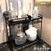 衛生間置物架免打孔落地洗手台護膚品桌面亞克力化妝品浴室收納盒 NMS 快意購物網