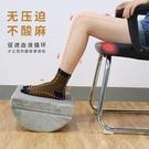 孕婦枕孕婦辦公室桌下歇腳神器靜脈墊腳曲張擱腿凳腳踏板放腳枕頭床上 小山好物