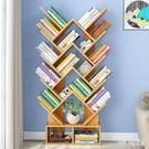 簡易書架書櫃置物架樹形簡約落地小書架收納桌上學生用書桌省空間 QG27258『Bad boy時尚』