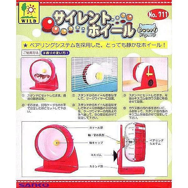 *WANG*日本sanko《Sanko-無聲靜音滾輪》(紫) 編號-716