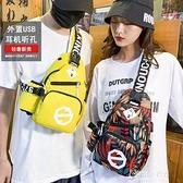 小包包男女士胸包新款百搭單肩包斜背包時尚帆布包網紅ins潮  【快速出貨】