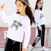 女童新款大尺碼兒童衛衣洋氣上衣長袖圓領寬鬆女大童運動衫 js9530『miss洛羽』
