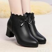 裸靴 達芙妮沿薦秋季女鞋媽媽靴子粗跟高跟裸靴短靴皮鞋中老年棉靴 曼慕