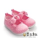 【樂樂童鞋】【台灣製現貨】MIT點點蝴蝶結娃娃鞋-粉 C021-1 - 現貨 台灣製 女童鞋 小童鞋 學步鞋