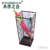 創意家用雨傘架子酒店大堂放雨傘的桶鐵藝框簡約門廳收納桶zh1214【宅男時代城】