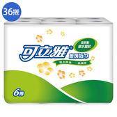 可立雅廚房紙巾60張*36捲(箱)【愛買】