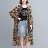 依多多 外套 防紫外線透氣拉鏈裝飾百搭大碼長袖薄款豹紋雪紡連帽防曬衣