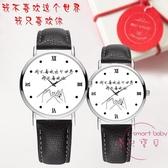 情侶對錶 情侶手錶情侶款一對異地戀驚喜正韓學生年新品情侶錶 【快速出貨】