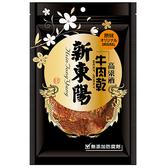 新東陽高粱酒原味牛肉乾120G【愛買】