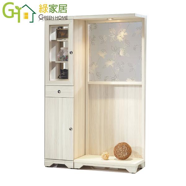 【綠家居】曼可亞 時尚4尺木紋二門雙面櫃/玄關櫃(二色可選)