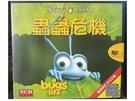 挖寶二手片-V03-111-正版VCD-動畫【蟲蟲危機】國語發音 迪士尼(直購價)