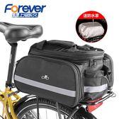 車包 自行車后馱包貨架包騎行裝備駝包配件尾包后座全套代駕專用包 莎拉嘿呦