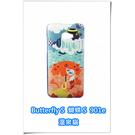 [ 機殼喵喵 ] HTC Butterfly S 901e 蝴蝶S 手機殼 透明外殼 溫泉貓