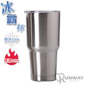 304不銹鋼 冰霸杯 隨身杯 保溫瓶 不銹鋼 酷冰杯 保溫 保冷 900ml