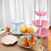 水果盤 歐式多層家用水果盤創意時尚三層蛋糕架塑料雙層果盆果籃現代客廳 新年優惠