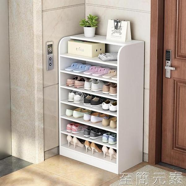 鞋架簡易家用電梯門口經濟型室內好看大容量多層防塵置物架鞋櫃 年終鉅惠全館免運