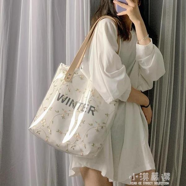 手提包包女2020夏季新款潮韓版百搭單肩包大容量托特包果凍透明包『小淇嚴選』