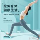 拉筋神器壓筋板斜踏板健身站立抻筋拉經拉伸小腿斜板摺疊器材家用 3C優購