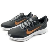《7+1童鞋》男段 NIKE RUNALLDAY 2 輕量網布透氣 慢跑鞋 運動鞋 G858 灰色