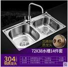 304不銹鋼拉絲水槽雙槽廚房洗菜盆洗碗池一體加厚廚盆套餐 7238-304全銅龍頭