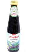 泰宗~Voelkel有機接骨木原汁330毫升/罐