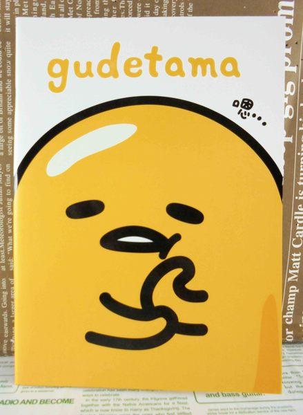 【震撼精品百貨】蛋黃哥Gudetama~蛋黃哥筆記本-恩~