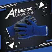 【南紡購物中心】Aflex Guardians 雅飛格力 AG1301A&B防水防滑工程搬運手套 藍與灰 6雙組入