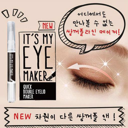 ●魅力十足● Its My Eye Maker 神奇雙眼皮改造筆4ml