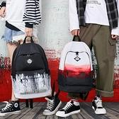 雙肩包女韓版初高中學生書包時尚潮流2019新款ins風印花背包男 陽光好物