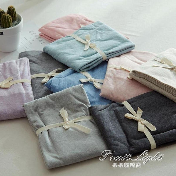枕頭套 天竺棉枕套48 74cm枕頭套全棉一對裝成人情侶學生純棉單人枕 果果輕時尚