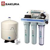 櫻花 SAKURA-標準型淨水器 P022 ~ 含標準安裝