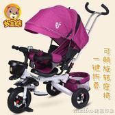 多寶熊摺疊兒童三輪車寶寶腳踏車可躺嬰幼兒手推車1-3-5歲童車igo 美芭